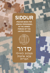 """Siddur: Prayer Book for Jewish Personnel in the Armed Forces of the United States"" has an initial circulation of 11,000 copies. RNS photo courtesy of JCC Association"